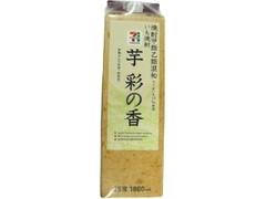 セブンプレミアム 芋 彩の香 パック1800ml