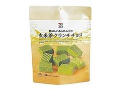 セブンプレミアム 玄米茶クランチチョコ