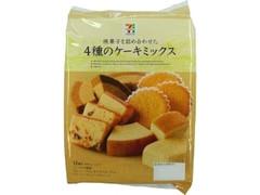 セブンプレミアム 4種のケーキミックス 袋12個