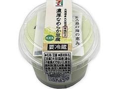 セブンプレミアム 濃厚なめらか豆腐 枝豆味 カップ140g