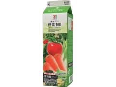 セブンプレミアム 野菜100 鉄分プラス パック1000ml