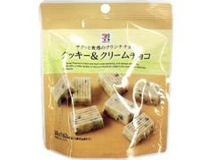 セブンプレミアム クッキー&クリームチョコ 袋30g
