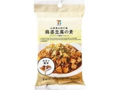 セブンプレミアム 麻婆豆腐の素 袋21.5g×2