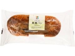 セブンプレミアム ふわふわ黒糖パン 袋1個