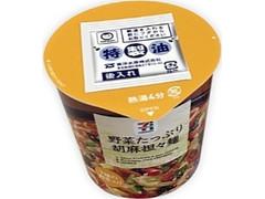 セブンプレミアム 野菜たっぷり 胡麻坦々麺 カップ101g