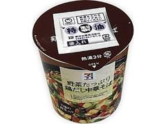 セブンプレミアム 野菜たっぷり鶏だし中華そば カップ96g