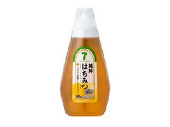 セブンプレミアム 純粋はちみつ ボトル250g