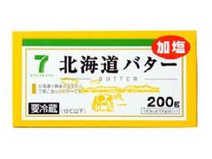 セブンプレミアム 北海道バター 加塩 箱200g