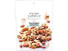 ファミリーマート FamilyMart collection デラックスミックスナッツ 袋90g