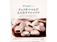 ファミリーマート FamilyMart collection チョコをつつんだふんわりマシュマロ 袋60g