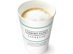 ファミリーマート FAMIMA CAFE カフェラテ M