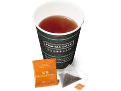 ファミリーマート FAMIMA CAFE 紅茶