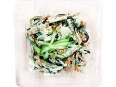 ファミリーマート 根菜とひじきのごまマヨサラダ