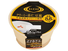 ファミリーマート RIZAP クリーミー杏仁豆腐