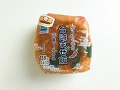 ファミリーマート 台湾まぜそば飯 卵黄ソース入り