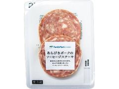 ファミリーマート FamilyMart collection あらびきソーセージステーキ