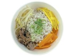 ファミリーマート 牛肉と野菜のコムタン風雑穀スープ