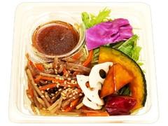 ファミリーマート 根菜きんぴらの和風サラダ