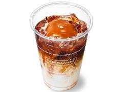 ファミリーマート FAMIMA CAFE アイスキャラメルラテ