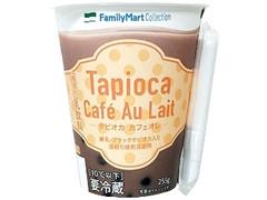 ファミリーマート FamilyMart collection タピオカカフェオレ
