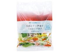 ファミリーマート FamilyMart collection 大根と彩り野菜のミックスサラダ