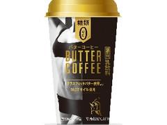 ファミリーマート バターコーヒー