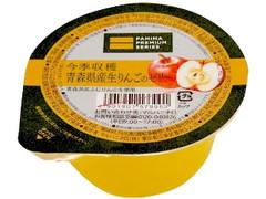 ファミリーマート FAMIMA PREMIUM ファミマプレミアム 今季収穫青森県産生りんご