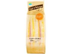ファミリーマート ハムチーズたまごサンド