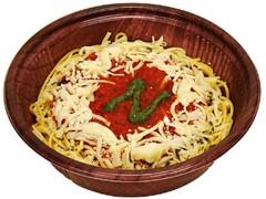 ファミリーマート 3種チーズのマルゲリータ風パスタ