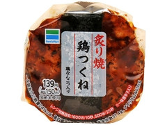 ファミリーマート 炙り焼 鶏つくねおむすび