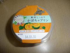 ファミリーマート Sweets+ 素材しっかりかぼちゃプリン カップ90g