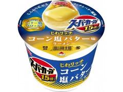 エースコック スーパーカップ1.5倍 じわリッチ コーン塩バター味ラーメン カップ106g