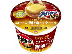 エースコック スーパーカップ1.5倍 じわリッチ コーン醤油バター味ラーメン カップ105g