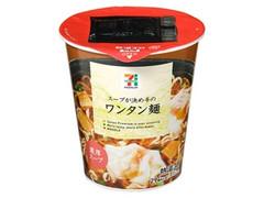 セブンプレミアム スープが決め手の ワンタン麺 カップ70g