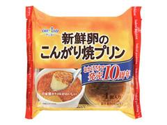 オハヨー 新鮮卵のこんがり焼きプリン 袋70g×4