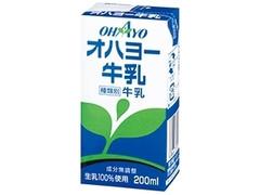 オハヨー オハヨー牛乳 パック200ml