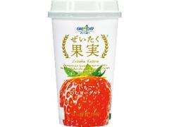 オハヨー ぜいたく果実 いちごのむヨーグルト カップ190g