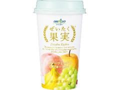 オハヨー ぜいたく果実 フルーツミックスのむヨーグルト カップ190g