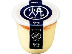 オハヨー 焼スイーツ まろやかチーズ カップ105g