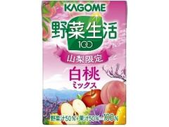 カゴメ 山梨限定 野菜生活100 白桃ミックス YH-6 パック100ml
