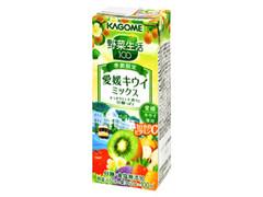 カゴメ 野菜生活100 愛媛キウイミックス パック200ml