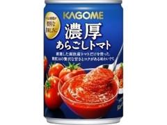 カゴメ 濃厚あらごしトマト 缶295g