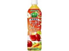 カゴメ 野菜生活100 すっきり仕立て りんごミックス ペット720ml
