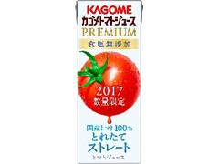 カゴメ トマトジュースプレミアム 食塩無添加 パック200ml