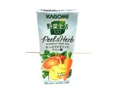 カゴメ 野菜生活100 ピール&ハーブ グレープフルーツ・バジルミックス パック200ml