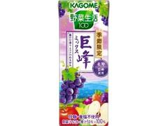 カゴメ 野菜生活100 巨峰ミックス パック195ml