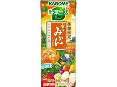 カゴメ 野菜生活100 有田みかんミックス パック195ml