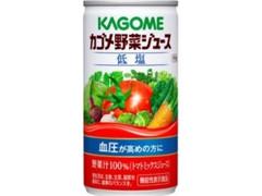 カゴメ 野菜ジュース 低塩 缶190g