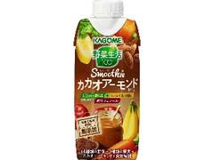 カゴメ 野菜生活100 Smoothie カカオアーモンドMix ボトル330ml