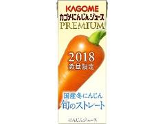 カゴメ にんじんジュース プレミアム パック200ml